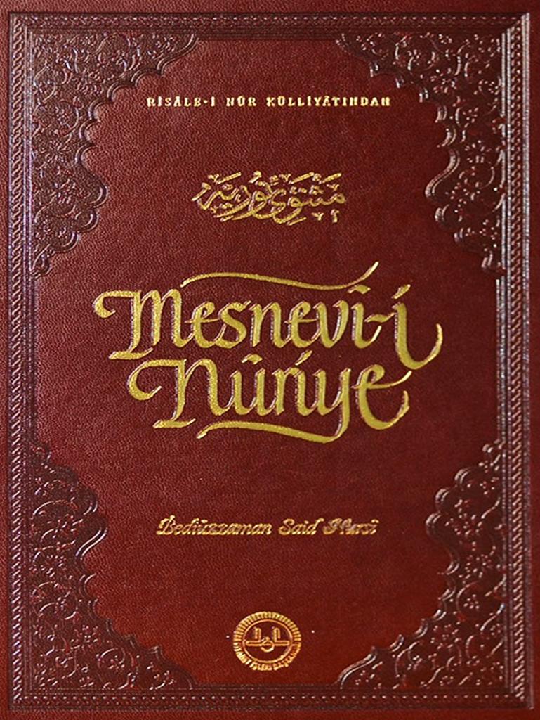 MESNEVİ-İ NURİYE